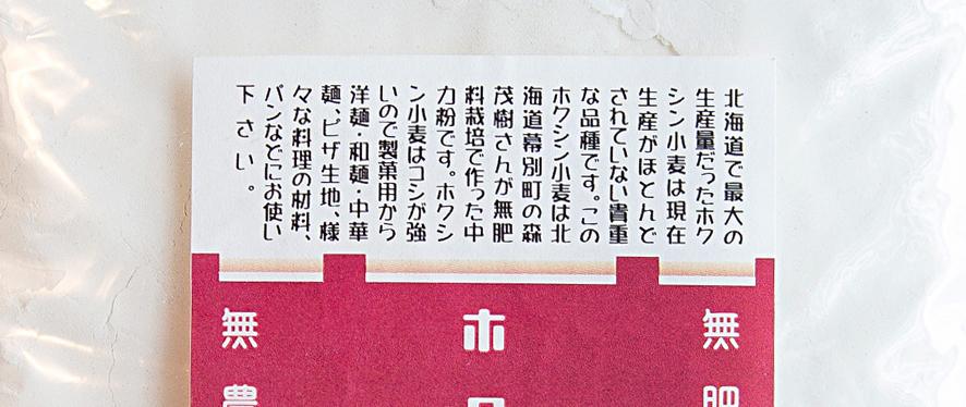 https://gelato-naturale.com/wp-content/uploads/2018/05/hokushin-gazou3-886x374.jpg