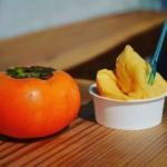 柿のジェラート