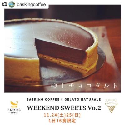 Basking coffeeコラボイベント