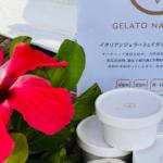 奄美大島のホテルでGELATO NATURALE