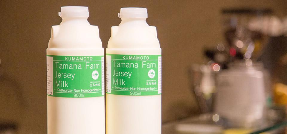 玉名牧場のグラスフェッドミルク