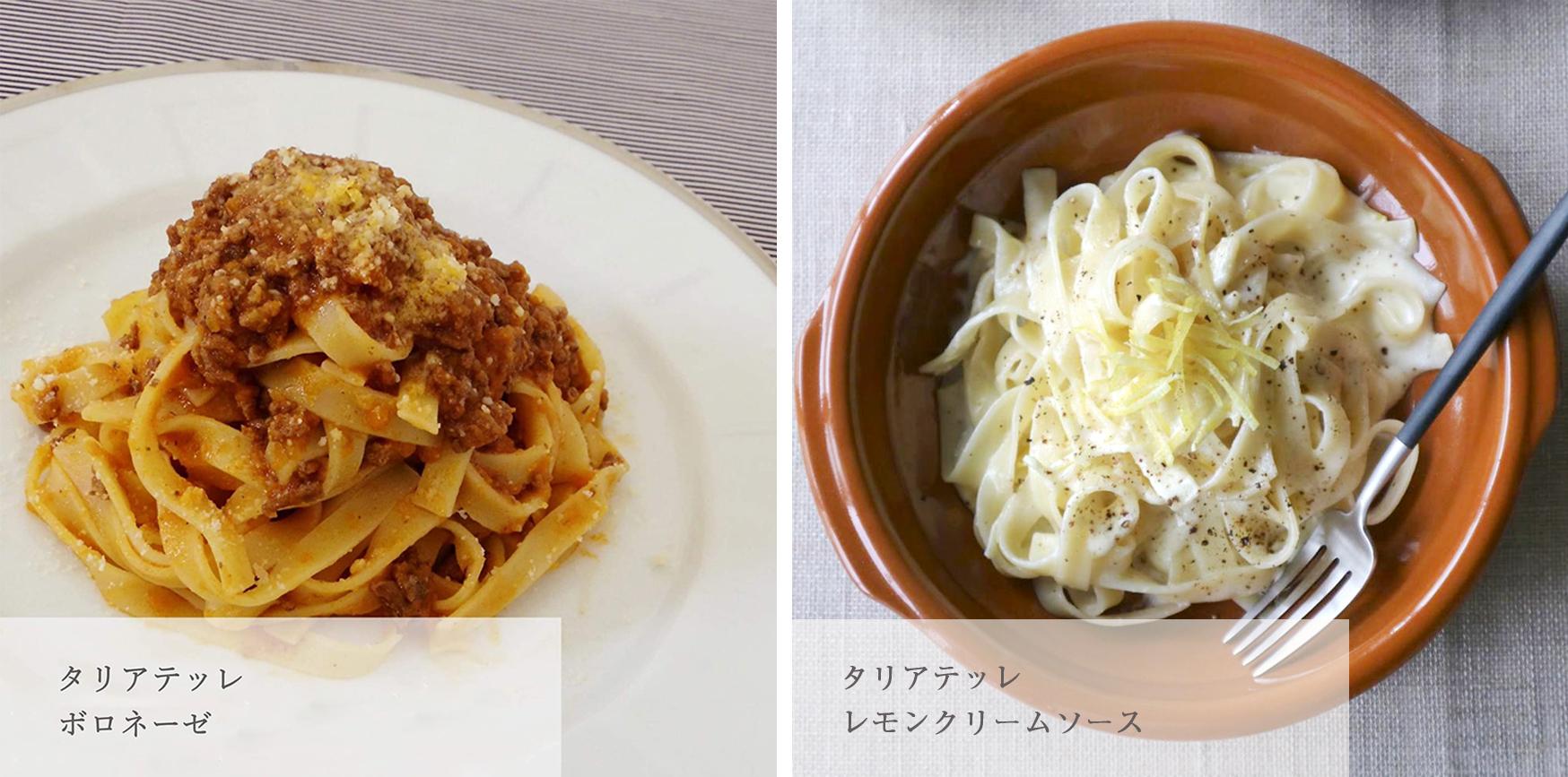 https://gelato-naturale.com/wp-content/uploads/2021/03/pasta-cream.jpg